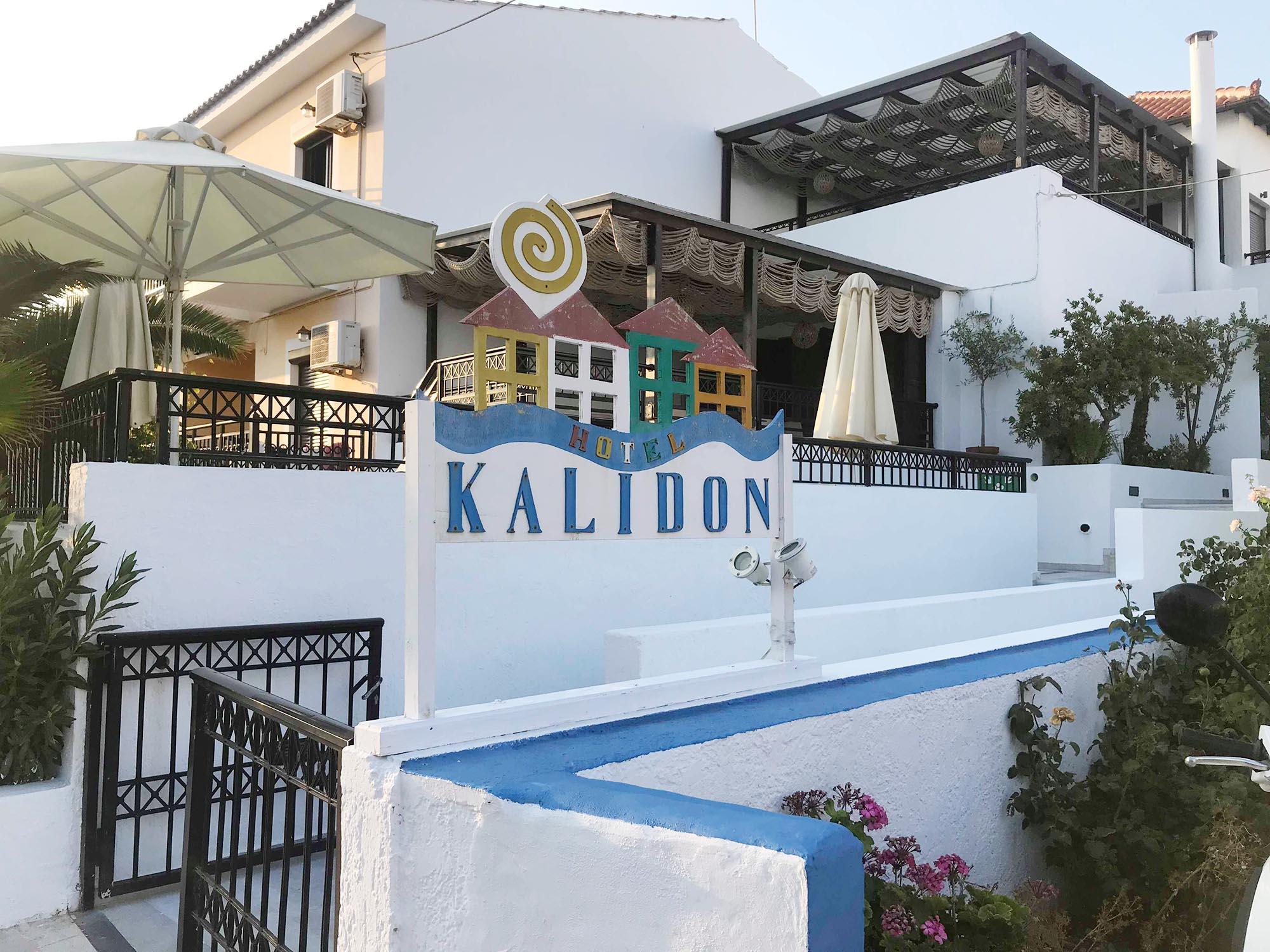 Hotell Kalidon i Kokkari på Samos